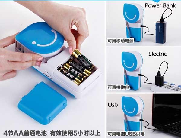 Portable USB Mini Air Conditioner Price in Pakistan