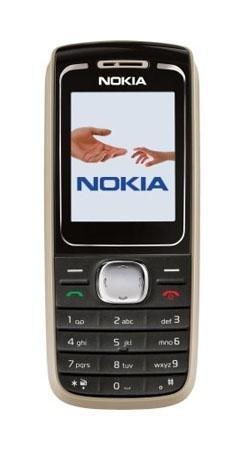 Nokia 1650 in Pakistan