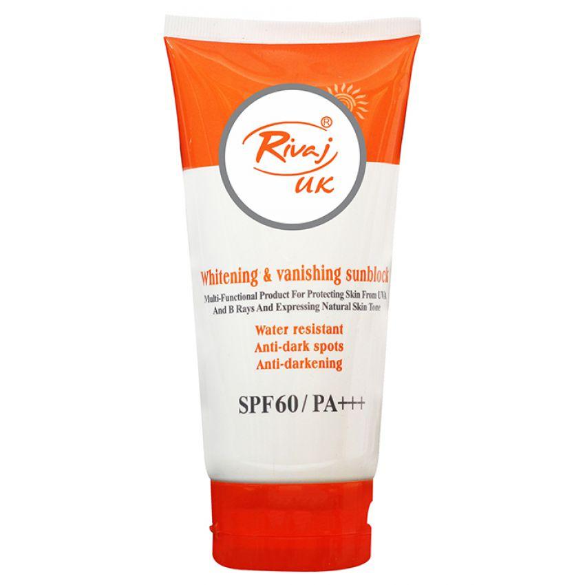 Rivaj UK Sunblock Whitening Cream in Pakistan