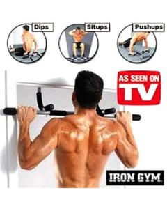 Pull Up Bar in Pakistan