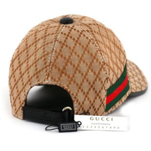 Gucci Suede Cap for Men Price in Pakistan