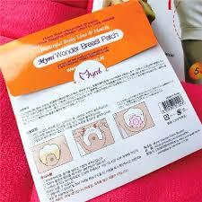Mymi Wonder Patch Breast Bigger Naturally