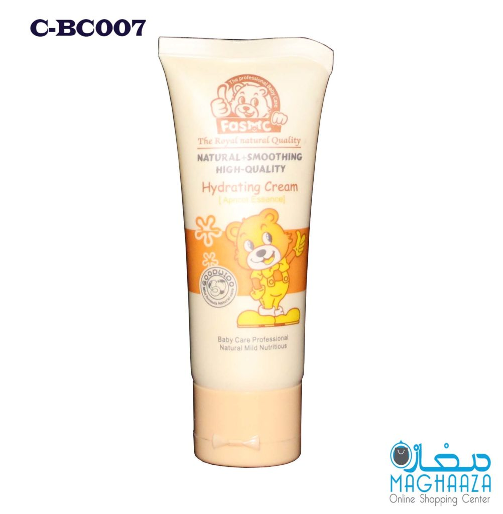 Fasmc Baby Hand Cream in Pakistan