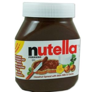 Nutella Chocolate Jar 650g in Pakistan